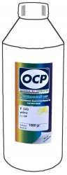 Желтые чернила OCP Y143 (Yellow) 1000ml для HP